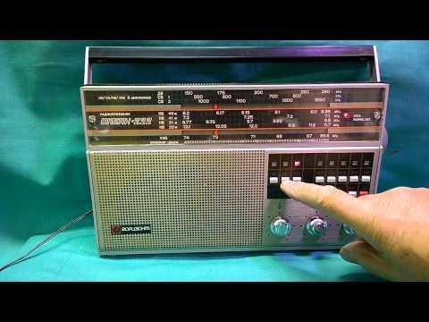 USSR radio Ocean 222