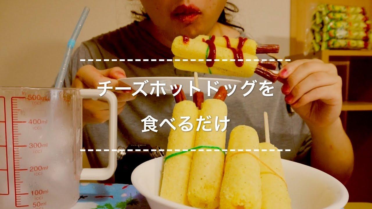 チーズ とんかつ asmr kasumi