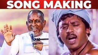 Shenbagame Shenbagame Song Making - Ilayaraja Funny Speech | Enga Ooru Pattukaran | Ramarajan