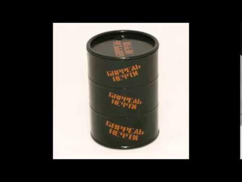 Цена нефти на сегодня - Brent и Urals, котировки курса в