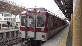 激レア⁉近鉄白塚行き普通 2610系LCカー発車