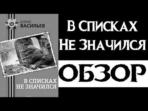 Видео Скачать книги борис царегородцев бесплатно