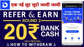 ⚡DotWallet Refer & Earn Round 2 Start    How To Redem Full Process Bank Cash/ Paytm    Loot Started