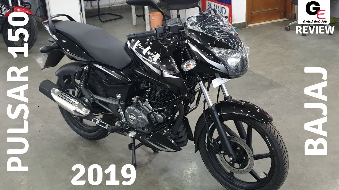 2019 Bajaj pulsar 150 C&G | single disc | detailed review | price |  features | specs !!!
