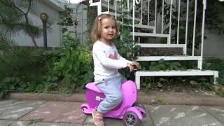 Ищем и покупаем самокат для Кати/ Распаковка лучшего самоката для детей(, 2015-06-21T20:04:58.000Z)