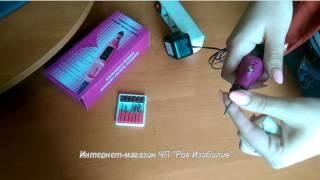Фрезер для маникюра Electric drill 20000 об/мин, 10 Вт(Портативный фрезер-ручка Electric drill позволяет выполнять аппаратный маникюр быстро и качественно, а также..., 2016-08-16T14:41:17.000Z)
