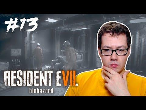 RESIDENT EVIL 7: BIOHAZARD #13. КОРАБЛЬ-ПРИЗРАК