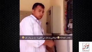 Funny electrical pranks