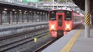 783系特急きらめき7号 CM21+CM35車両連結作業 門司港駅4番のりば