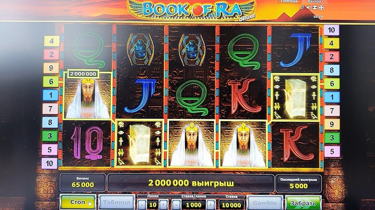 казино автоматы играть бесплатно онлайн