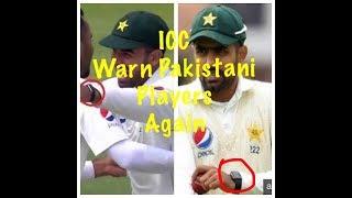 ICC Action against Babar Azam & Asad Shafiq During Pakistan Vs England Test Match