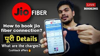 How to get jio giga fiber connection all details (HINDI) | JIO fiber connection booking charges ?