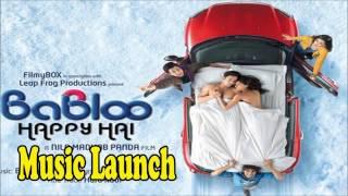 Video Babloo happy hai - MP3 Audio LYRICS - Singer-Hard - Music-Bishakh Kanish - Lyrics-Protique Mojoo download MP3, 3GP, MP4, WEBM, AVI, FLV Juli 2018
