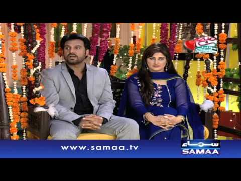 Rambo aur Sahiba ki Shadi - Subah Saverey Samaa kay saath, 08 Oct 2015