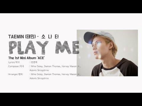 태민 (TAEMIN) - 소나타 (Play Me) [LYRICS HAN-ROM-ENG]