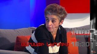 Kisabac Lusamutner anons 14 11 16 Sarsapi Nersum