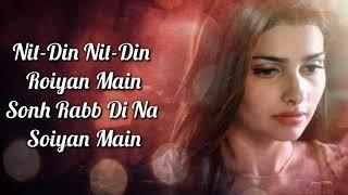 Tu Hi Na Jaane Lyrics   Sonu Nigam, Prakriti Kakar