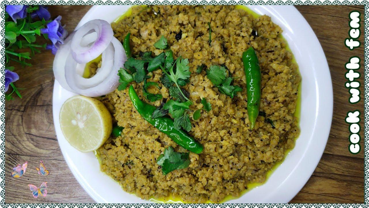 Kalimirch Keema Ki Sab Sey Easy Aur Behtareen Recipe - काली मिर्च कीमा Pepper Kheema With Subtitles