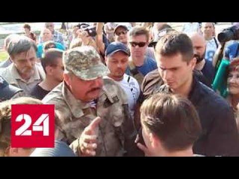 Савченко забросали яйцами