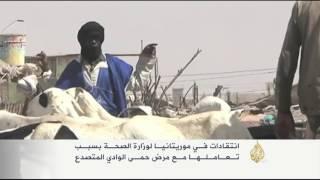 حمى الوادي المتصدع تقلق الموريتانيين