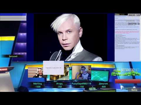 Warcraft 3 FP-stream от Adolf[RA]