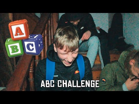 ABC Challenge in Abandoned Asylum + EXPLORING ABANDONED BAKERY