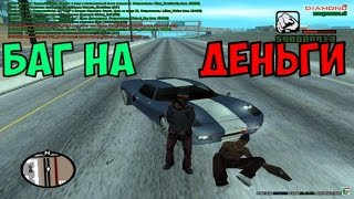 samp-rp.ru | Всё о работе механика (15к за 14мин игры) | Part Four.