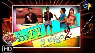 Extra Jabardasth| 3rd May 2019  | Full Episode | ETV Telugu