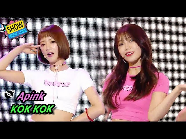 [Comeback Stage] APINK - KOK KOK, 에이핑크 - 콕콕 Show Music core 20170701