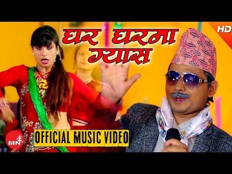 New Nepali Comedy Teej 2073 | Ghar Gharma Gas - Arabindra Bhattarai & Tulasi Gharti Magar