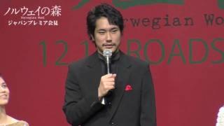 11/23早稲田大隈講堂にて行われた、ジャパンプレミア/レッドカーペット...