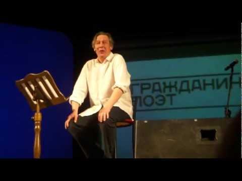 М.Ефремов -