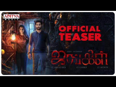 Jungle Tamil Teaser | Aadi Sai Kumar, Vedhika | Jose Franklin | Karthik & Vignesh