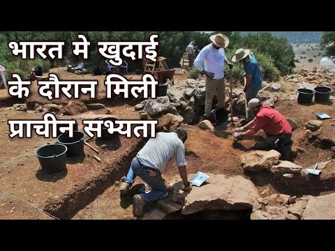 New Discovery Of 6000 Years Old City In India.[HINDI]