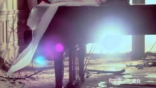 袁詠琳 Cindy Yen [ 塵埃 Dust ] Official MV @The Crew樂酷概念合輯 Concept Album Mp3
