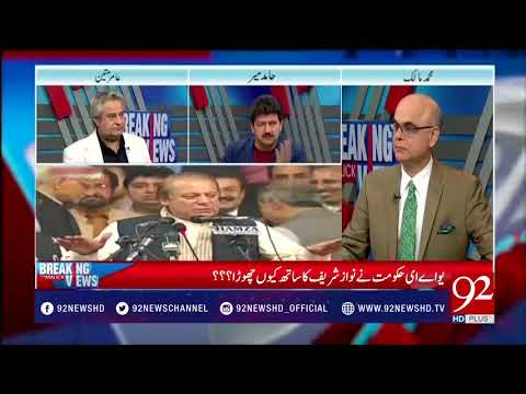 Maryam Nawaz Is In Contact With Army Officers:- Hamid Mir
