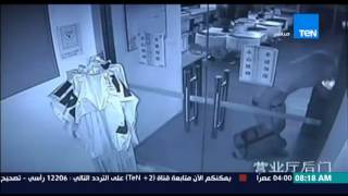 """صباح الورد - كاميرات المراقبة تتمكن من رصد حرامى يسرق محل هواتف محمولة على طريقة """"لصوص لكن ظرفاء"""""""