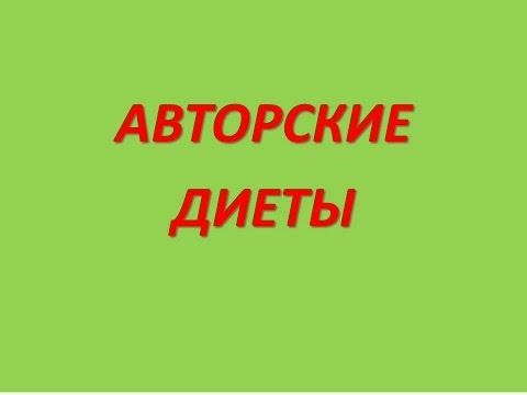 Меню диеты Ники Белоцерковской