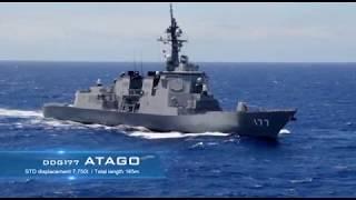 "JMSDF Activity 1 of 6 ""Intercept"" ~JS ATAGO (DDG 177)"