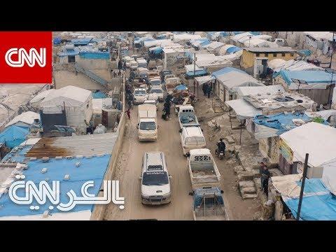 عدسة CNN في مخيمات النازحين الفارين من نيران القصف في إدلب  - 18:01-2020 / 2 / 17