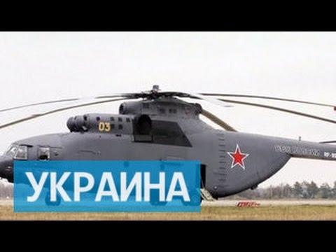 Ми-26. Максимальный подъем.