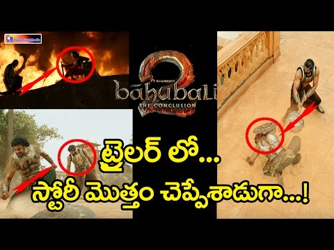 Baahubali 2 The Conclusion Story revealed || Baahubali 2 Trailer || Top Telugu Media
