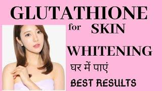 GLUTATHIONE FOR SKIN WHITENING HOME REMEDIES. by Dr. Manoj Das