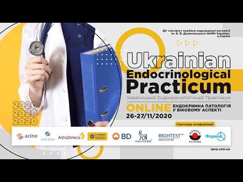 TriolanLive: Український ендокринологічний практикум 26.11.2020