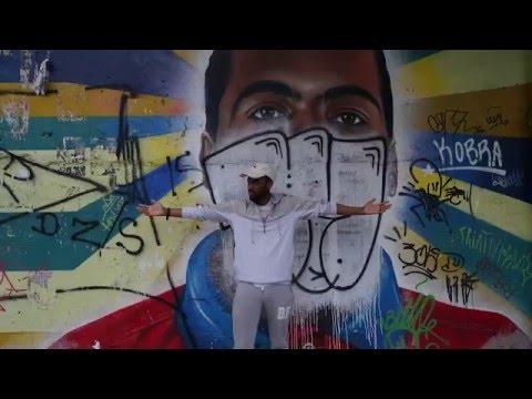 6 Days in Brasil : Starring Sango Thumbnail image