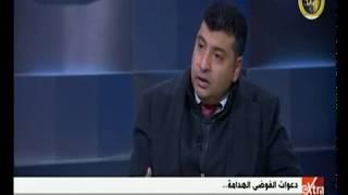 المواجهة | كاتب صحفي يفضح محمد علي: تم تجنيده في إسبانيا.. ومعلقًا: منذ متى تمارس العمل السياسي!