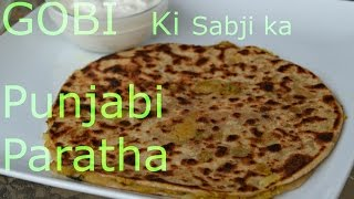 Aloo Gobi Sabzi ka Parantha. Unique Yummy Cauliflower Flat Bread recipe by Punjabi Kitchen