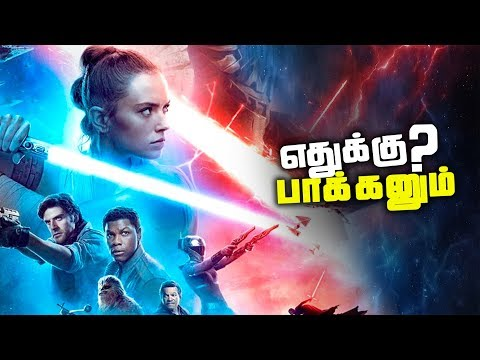 Things to KNOW Before Watching STAR WARS Rise of Skywalker (தமிழ்)