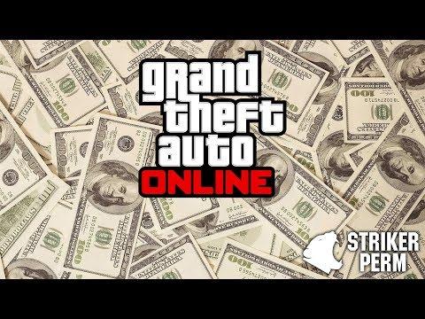 [СТРИМ] GTA Online