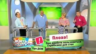 Елена Малышева и SOSU в телепередачах 'Здоровье' и 'Жить Здорово'